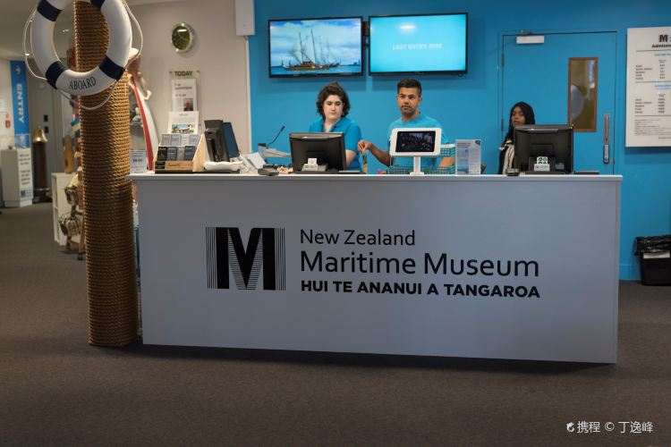Voyager New Zealand Maritime Museum2