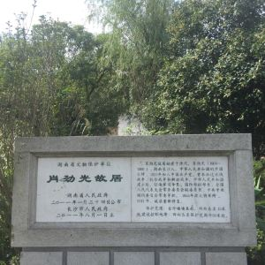 肖劲光铜像纪念园旅游景点攻略图