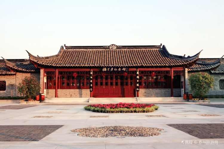 Meiyuan (Plum Garden) along Fengchanghe River3