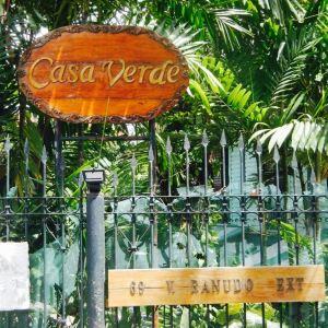 Casa Verde (Ramos)旅游景点攻略图