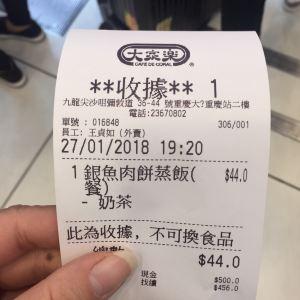 大家乐(重庆大厦店)旅游景点攻略图