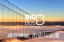 【Big bus限量特惠】坐上观光巴士,美国知名城市游个遍!