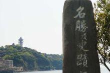 镰仓-江之岛