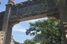 青岛,崂山太清宫…