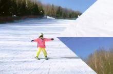 万达长白山国际滑雪场