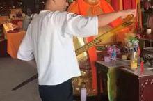 莫力庙祈求保佑家人朋友身体健康,财源广进🙏🙏