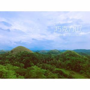 多米尼加共和国游记图文-菲去不可-探访蓝色星球的奇趣生物_宿雾薄荷岛之行