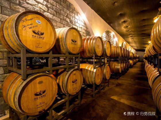 Baili Winery