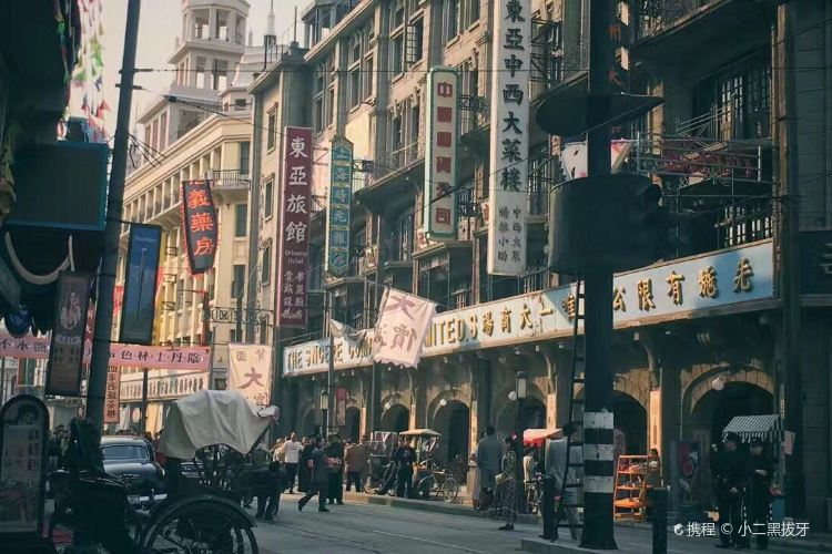 Shanghai Film Park3