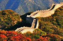 国庆华北周边旅行地盘点