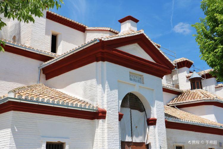 Mirador San Nicolas1