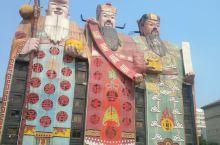 中国第二丑建筑