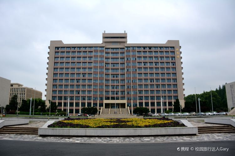 Beijing Institute of Technology (South Gate 2)
