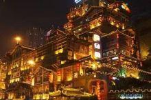 重庆哪里最好玩?这10大景点你应该知道!