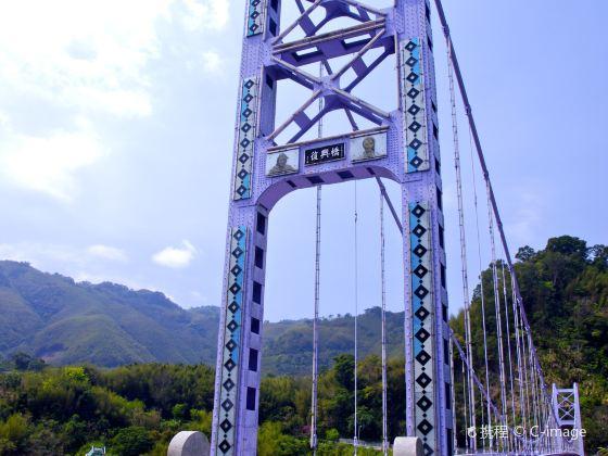 Fuxing Bridge