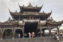 都江堰南桥古镇