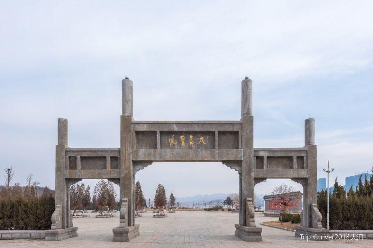 Qixia Taixu Palace2