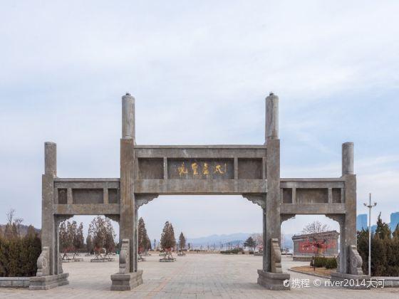 Qixia Taixu Palace
