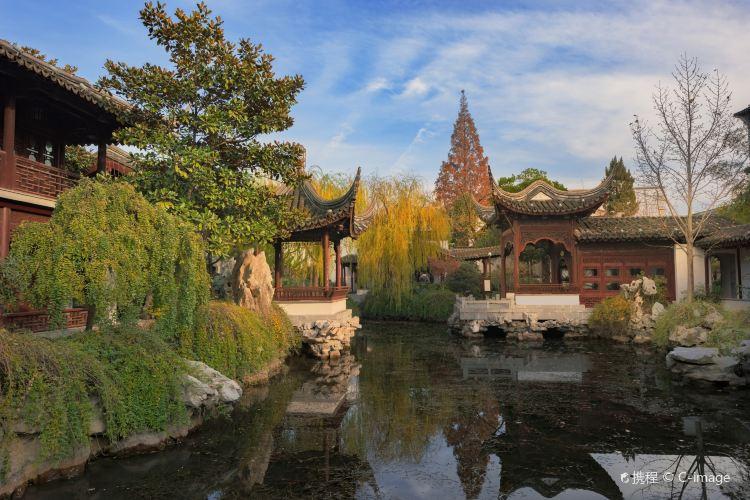 Confucius Temple3