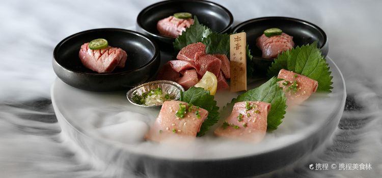 牛者燒肉專門店(香港路店)1
