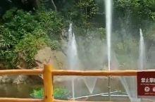 云门山呐喊声自动喷泉