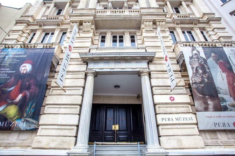 Pera Museum1