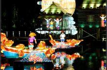 #网红打卡地#新加坡滨海花园中秋灯会