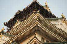 大阪城天守阁,见证大阪城的历史