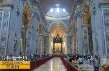 拥有世界最大教堂的最小国家,你了解吗