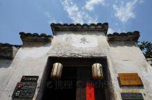#元旦去哪玩#保存完整的龙门古镇
