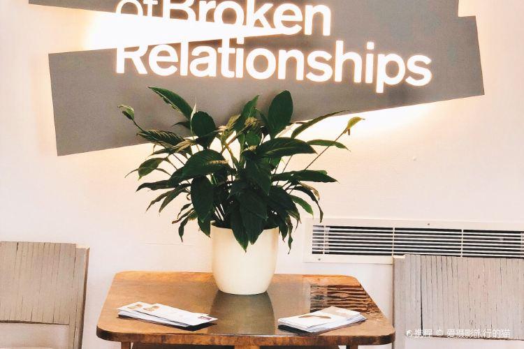 Museum of Broken Relationships4