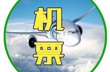 280元起!1月广州出发机票新低!240元就能出国浪!
