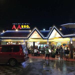 AA BBQ旅游景点攻略图