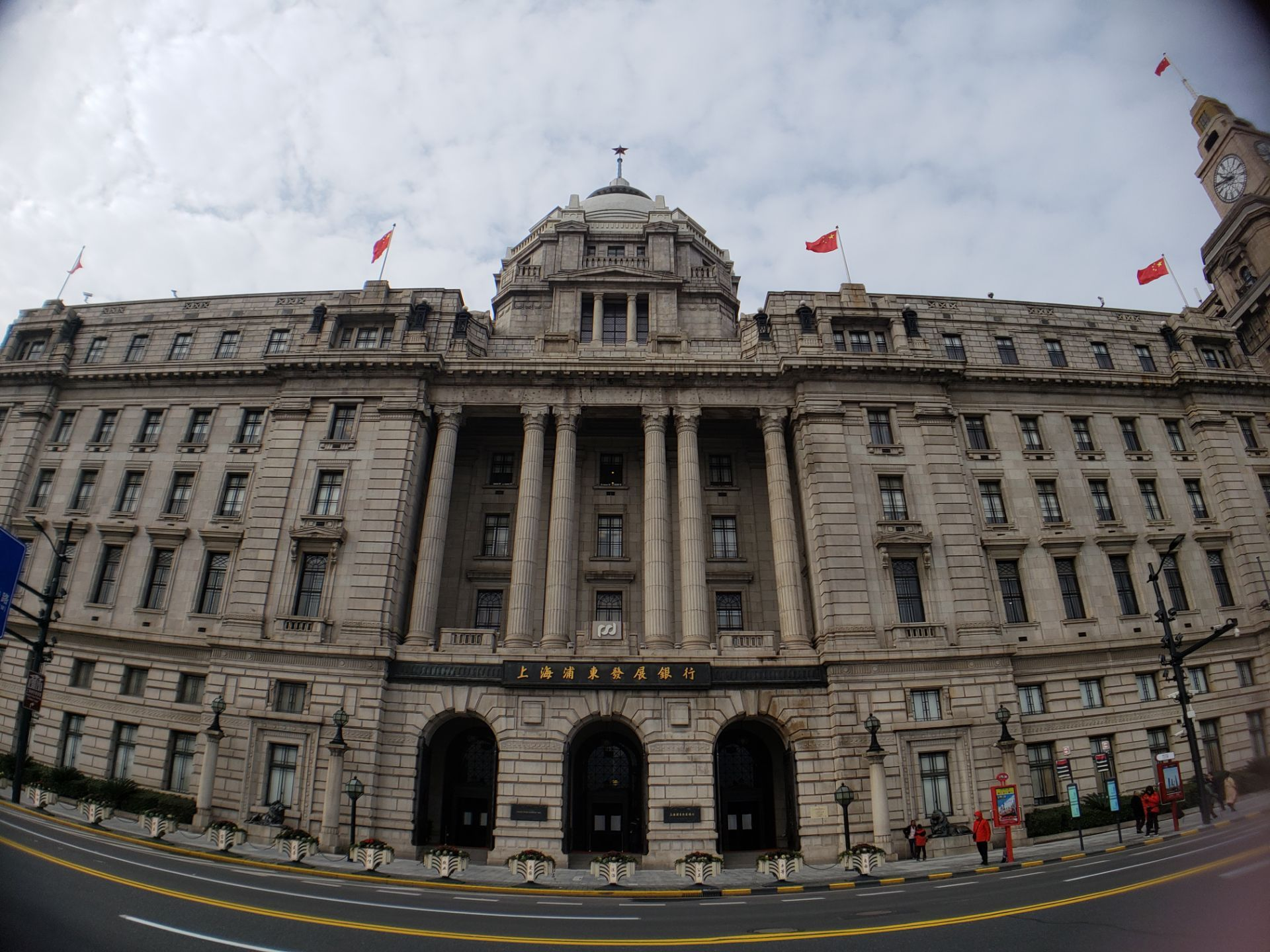 上海浦东发展_上海汇丰银行大楼好玩吗,上海汇丰银行大楼景点怎么样_点评 ...