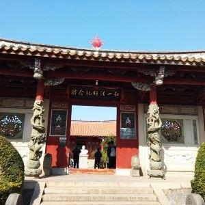 弘一法师纪念馆旅游景点攻略图