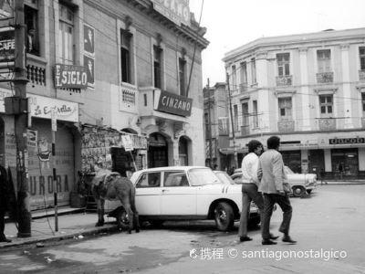 Bar Cinzano