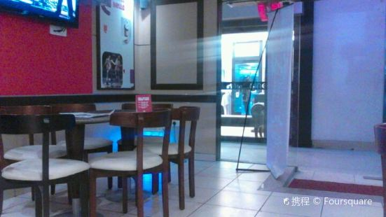 Cafe Coffee Day - VIP Road