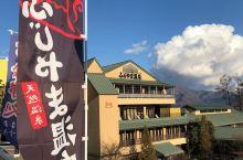 泡着热汤,与富士山完美合影 来到日本,我既想泡温泉又想亲眼见见美如童话的富士山,但世上安得两全法?只