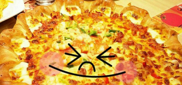 布蘭卡披薩(新沂店)3