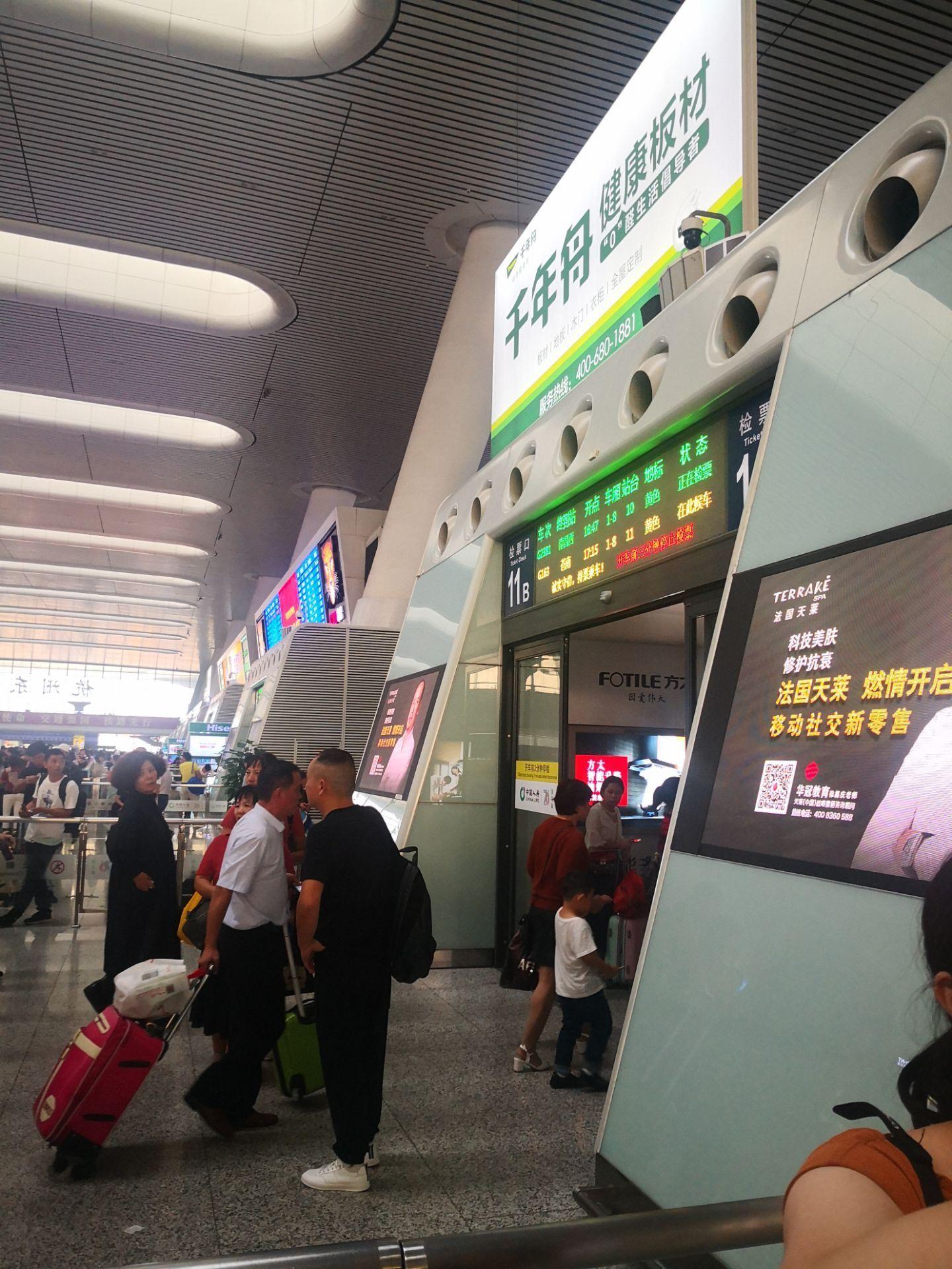 杭州火车站订票电话_【携程攻略】杭州东站介绍,杭州东站网上订票/票价查询/电话/路线
