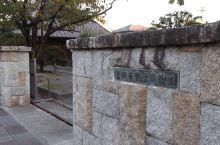 去玩冈崎顺路弯去了丰田市 这里正在举行关于丰田汽车经营者之一的丰田英二个人纪念展,他跟她老婆都是丰田