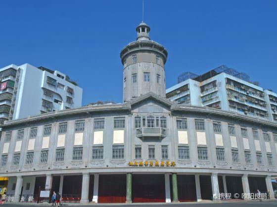 胡文虎大樓