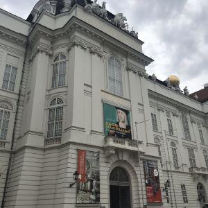 奥地利国立图书馆旅游景点攻略图