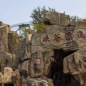 石景山游乐园旅游景点攻略图