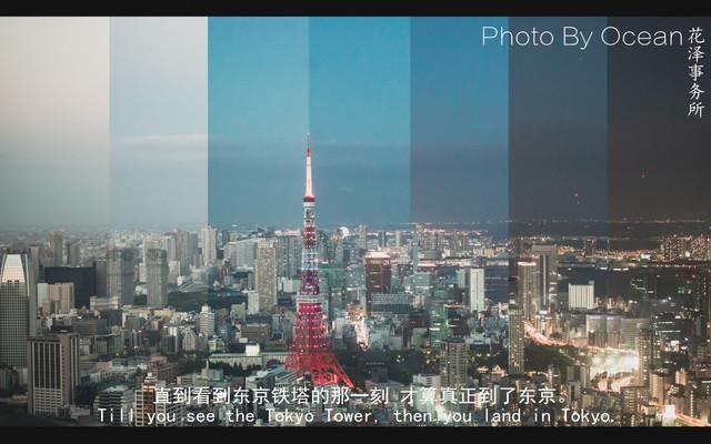 在一天48小时都不够用的东京里,慢慢迷路 (东京最强攻略没有之一!)