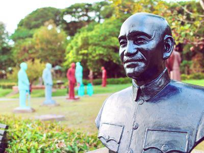 慈湖紀念雕塑園