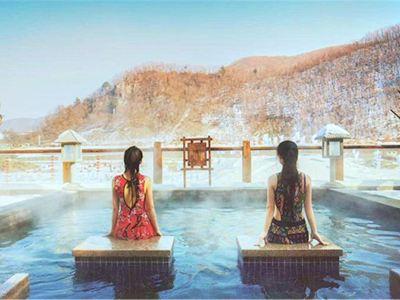 Fengxianggu Hot Spring