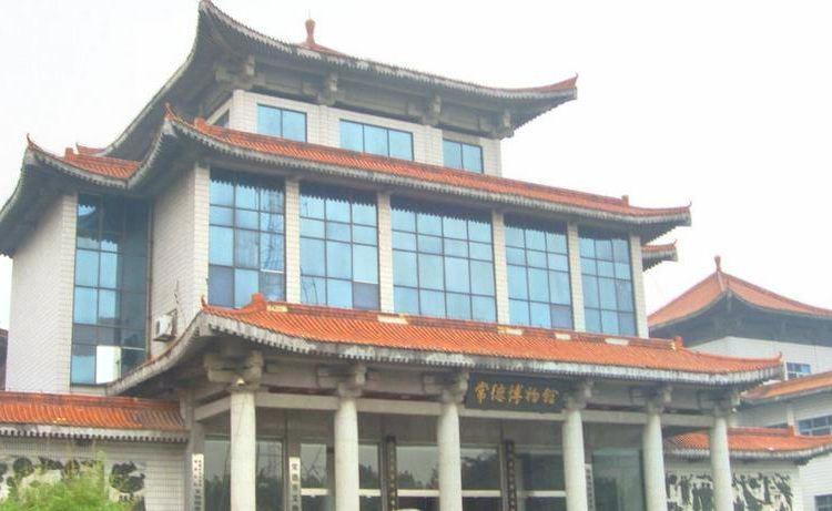 Changde Museum