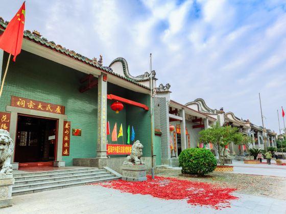 Zhuji Lane
