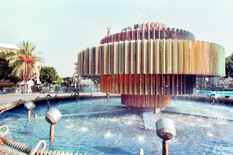 Dizengoff Fountain